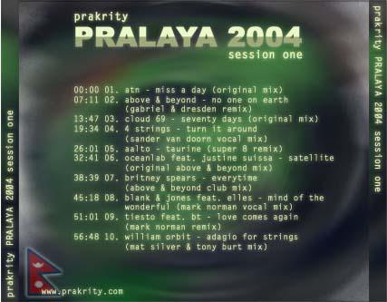 prakrity - pralaya 2004 session one -- cd cover - back