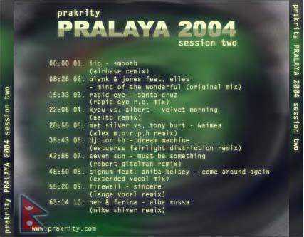 prakrity - pralaya 2004 session two -- cd cover - back