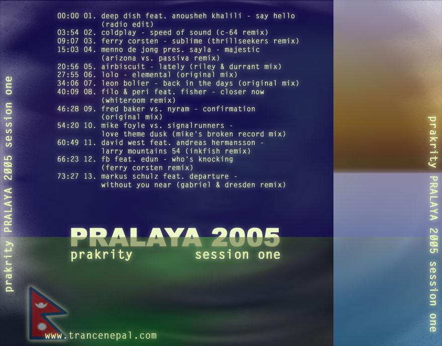 prakrity - pralaya 2005 session one -- cd cover - back