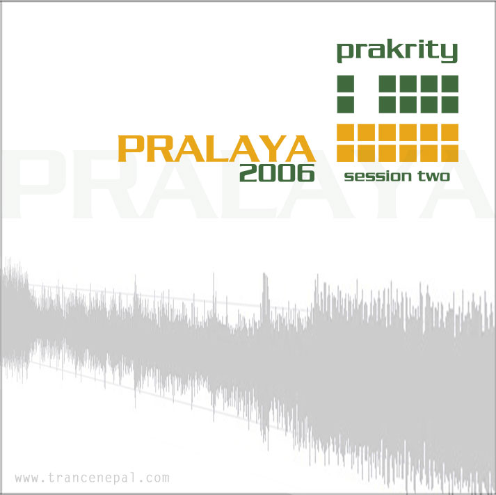 prakrity - pralaya 2006 session two -- cd cover - front